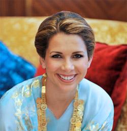 FEI President Princess Haya