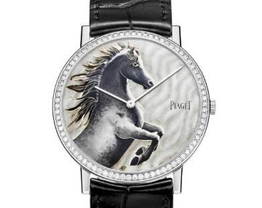 Piaget's Year of the Horse creation