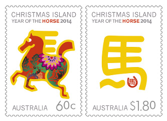 aust_stamps2