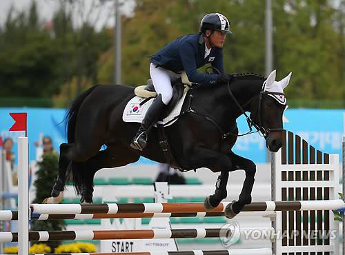 Asiad eventing gold medalist Sangwuk Song and FRH Fantasia.